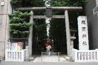 Hanazono Shrine entrance gates