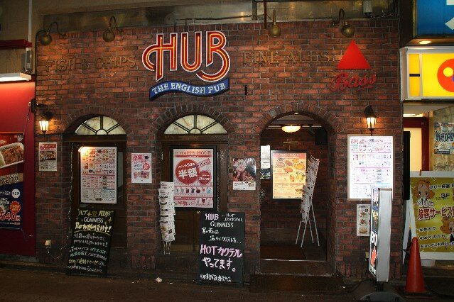 Hub The English Pub Kabukicho