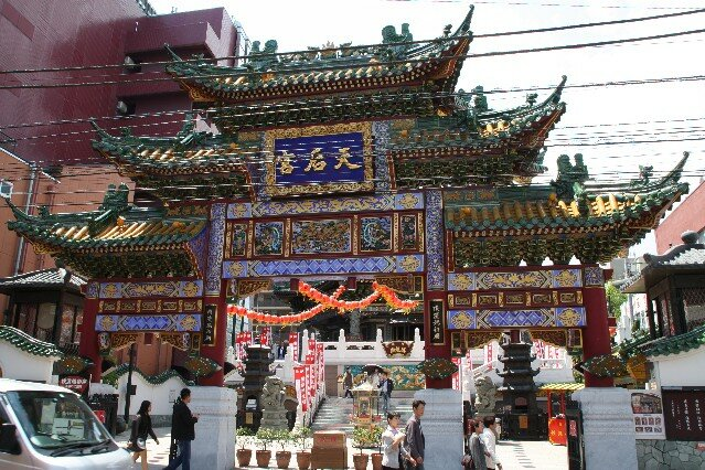 Entrance gate to Mazu Miao Temple Yokohama Chinatown