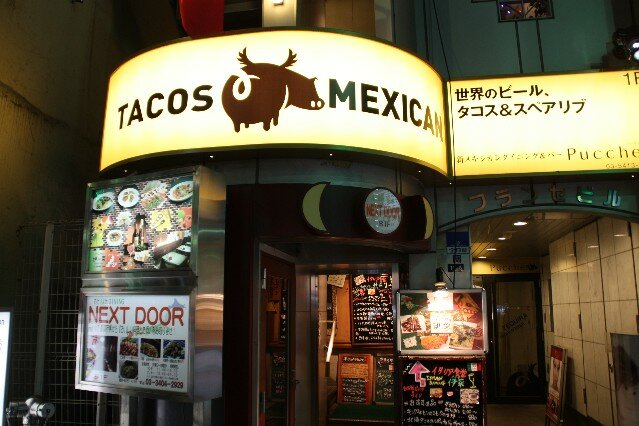 Tacos Mexican Bar and Restaurant Roppongi Tokyo