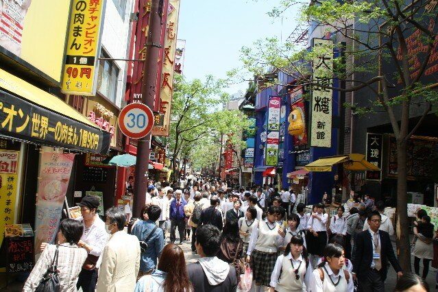 Main street of Yokohama Chinatown